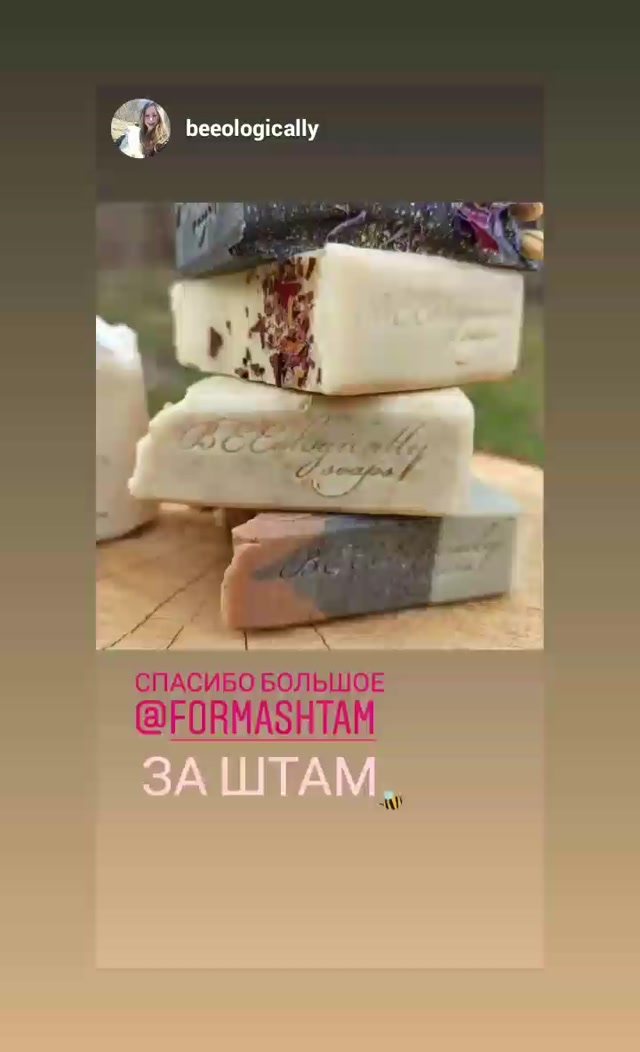 Штамп для мыла Beeologically Soaps